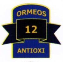 ormeos12b